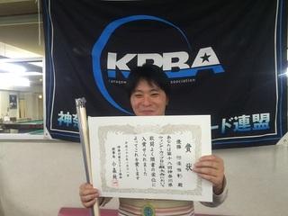 1st_Aiba.JPG