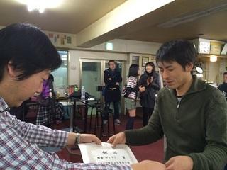 1st_hyousyoujo.JPG