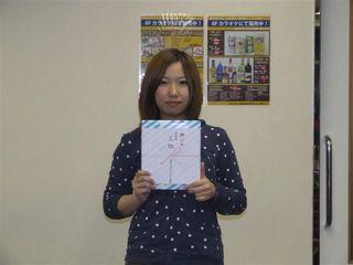 3位タイ表彰 深尾典子 オカダ.JPG