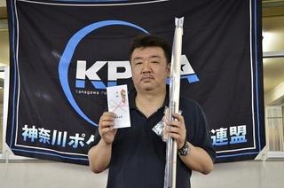 3_koyama.JPG