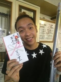 3_romani.JPG