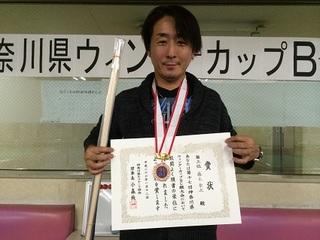3rd_fujiki.JPG