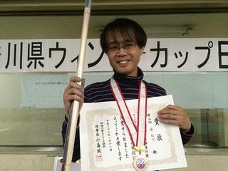 3rd_minami.JPG