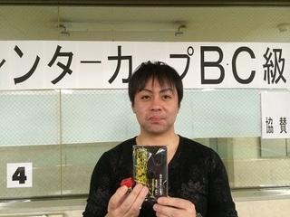 5th_inoue.JPG