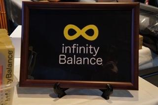 infinitybalance.JPG